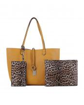 MA5031T(MDBR)-(SET-3PCS)-wholesale-handbag-pouch-bag-wristlet-leopard-animal-pattern-vegan-leatherette-gold-metal-hardware(0).jpg