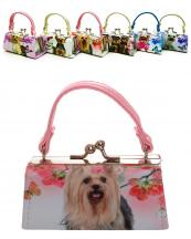 DG06(SET-12PCS)-wholesale-lipstic-case-coin-purse-set-12pcs-dog-puppy-graphic-eiffel-tower-floral-kiss-lock-handle(0).jpg