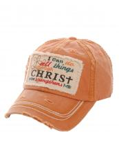 KBV1043(OR)-wholesale-baseball-cap-philippians-4:13-cross-multicolor-vintage-torn-stitched-velcro-cotton-hat-(0).jpg