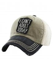 KBVT726(OVKHA)-wholesale-cap-baseball-i-cannot-adult-today-tone-denim-two-tone-color-cotton-one-size-embroidered(0).jpg