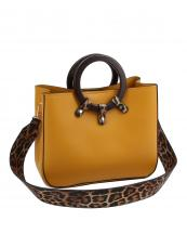 LSJ010(MU)-wholesale-handbag-leopard-animal-pattern-vegan-shoulder-strap-wooden-feel-circle-handle-compartments(0).jpg